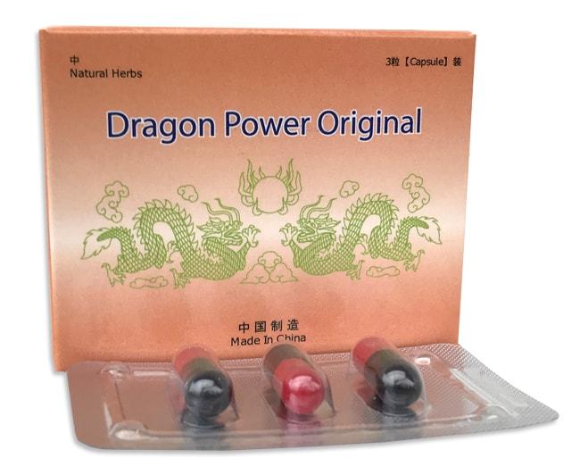 dragon power original nagy
